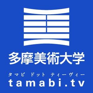 太田幸夫「コミュニケーションデザイン目で見ることば」