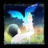 Bird With Lucent Feather (feat. Kaito) - Single