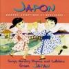 Japon: Rondes, comptines et berceuses ジャケット写真
