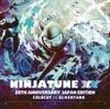 NINJA TUNE XX (20th Anniversary Japanese Edition) [COLDCUT vs DJ KENTARO] ジャケット写真