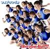 Don't think. Feel !!!(初回盤B) - EP