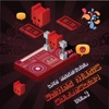 The Essential Games Music Collection Vol.1, London Music Works