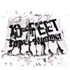 super stomper - EP ジャケット写真