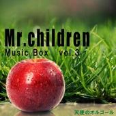 天使のオルゴール Mr.Chilren best 3