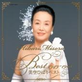Hibari Misora Best 1949-1963