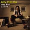 Hey Boy feat.童子-T - EP ジャケット写真