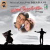 Paarvai Ondre Podhume (Original Motion Picture Soundtrack)