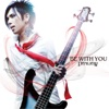 BE WITH YOU - Single