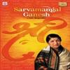 Sarvamangal Ganesh - Lata Mangeshkar