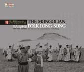 蒙古長調民歌
