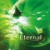 Eternal2 ~心に残る名曲達~ オルゴール・ベストセレクション Vol. 2