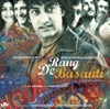 Rang De Basanti (Original Motion Picture Soundtrack)