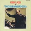 Robert Jager & Tokyo Kosei Wind Orchestra (Guest Conductor Series), Tokyo Kosei Wind Orchestra & Robert Jager