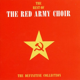 The Best of the Red Army Choir – Alexandrov Ensemble