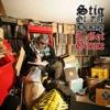 I Got Game - EP, Stig of the Dump
