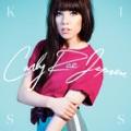 Carly Rae Jepsen Call Me Maybe (Jad Desenchanntee Vs Myon & Shane 54 Remix)