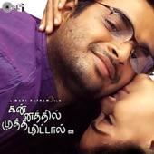 Kannathil Muthamittal (Original Motion Picture Soundtrack)