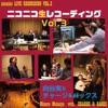 Niconico Live Recording Vol. 3 - EP