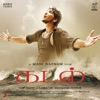 Kadal Original Motion Picture Soundtrack