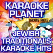 Jewish Traditionals Karaoke Hits (Karaoke Version)