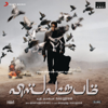 Vishwaroopam Original Motion Picture Soundtrack EP