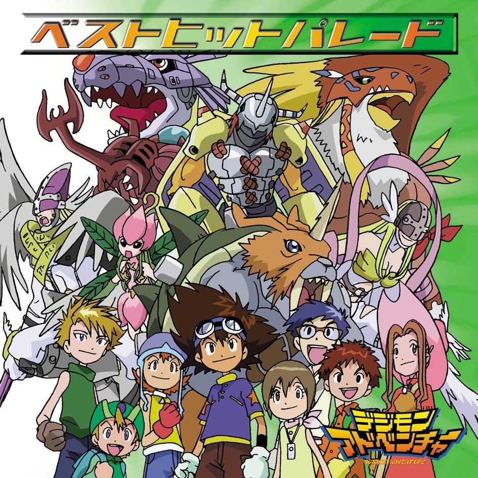 Various Artists - デジモンアドベンチャー・ベストヒットパレード (Limited Edition)