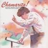Chamarita! (Guest Conductor Series), Tokyo Kosei Wind Orchestra & Kazufumi Yamashita