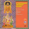 Sri Venkatachalapathi Thiru Murugan Darshanam