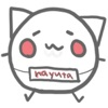 鎖の少女 ver. nayuta - Single