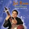Jai Ram (From Ramcharitmanas) - Lata Mangeshkar & Anup Jalota