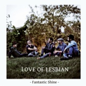 [Download] Fantastic Shine MP3