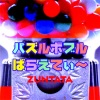 Puzzle Bobble Variety