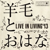 Live In Living '13