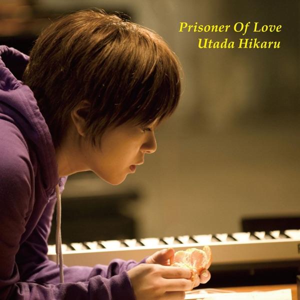 Prisoner of Love - EP Utada Hikaru CD cover