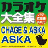 Japanese Karaoke Collection - J-Pop & Popular Song Series No.75- ( Chage & Aska/Aska)