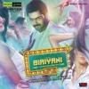 Biriyani (Original Motion Picture Soundtrack)