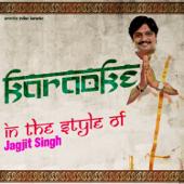 [Download] Jhuki Jhuki Si Nazar (Karaoke Version) MP3