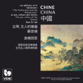 中國:古琴, 文人的樂器 (Chine: Le qin, cithare des lettrés) [China: The Qin, Zither of the Literati]