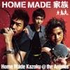 Home Made Kazoku - Shooting Star