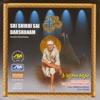 Sri Shirdi Sai Darshanam