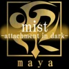 mist-attachment in dark- (feat. 神威がくぽ) - Single