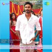 Thiruvilayadal Arambam (Original Motion Picture Soundtrack) - EP