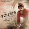 Virattu (Original Motion Picture Soundtrack) - EP