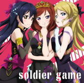 soldier game - EP