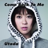 Come Back to Me - Single