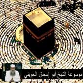 قصص الانبياء 1 - Nabil Al Awadi