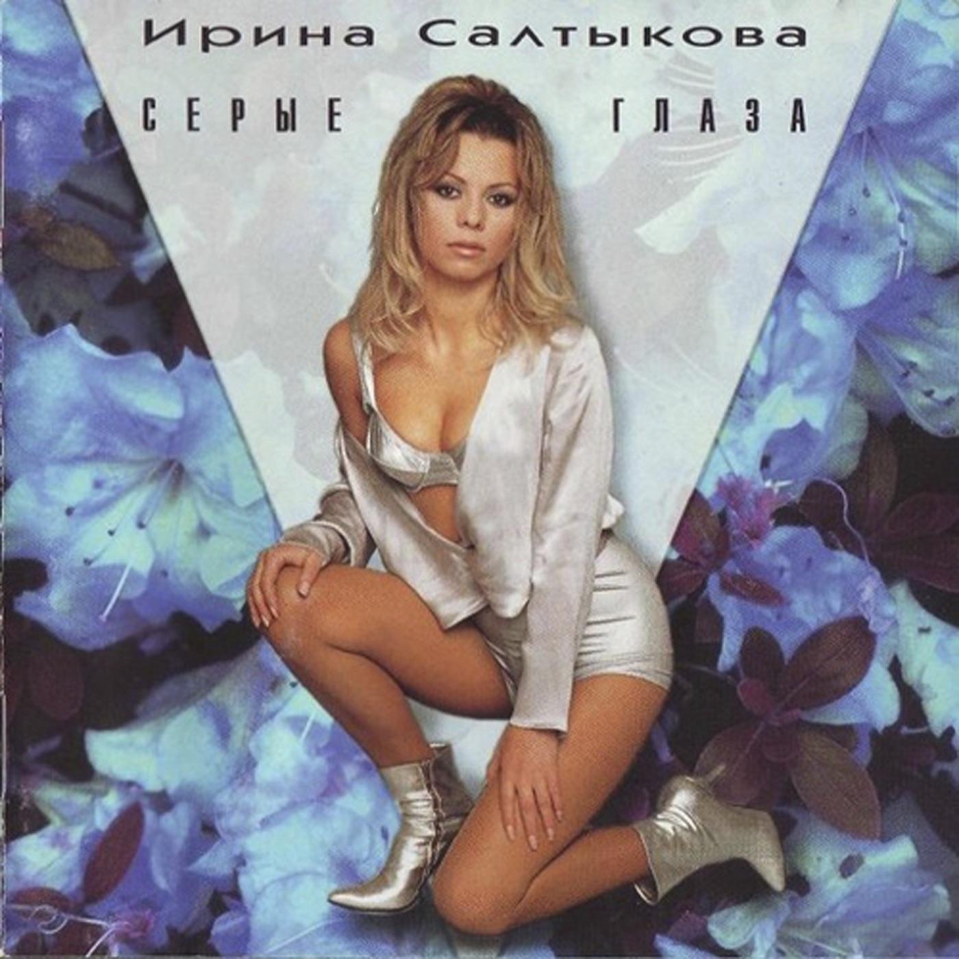 Салтыкова в колготках 6 фотография