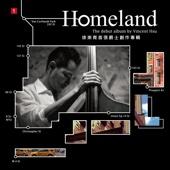 Homeland (Live at 5C Cafe)