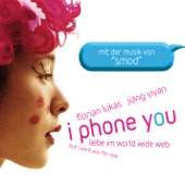 I Phone You (Original Motion Picture Soundtrack)