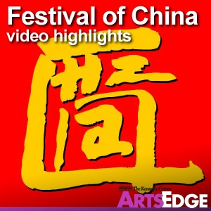 The Festival of China Video Highlights